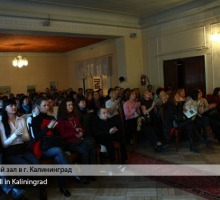 Концерт Гурджиевской музыки в г. Калининграде