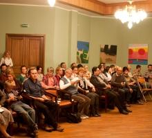 """Международная конференция """"Гурджиев - столетие работы и экспериментов"""", 2012"""